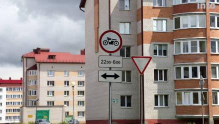 """""""В меня даже камнем бросали"""". В Горках многие мотоциклисты и велосипедисты чувствуют себя помехой для окружающих"""