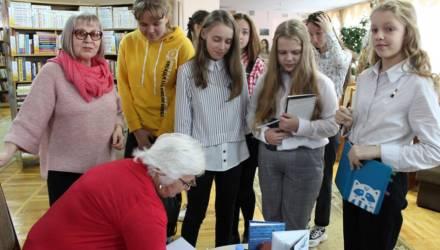 Встреча с российской писательницей Ольгой Громовой состоялась в библиотеке Ленина Могилёва (фото)
