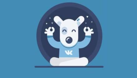 «ВКонтакте» запустила экспериментальную программу для борьбы с оскорблениями