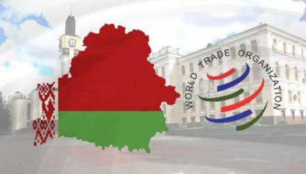 Круглый стол по вопросам вступления Беларуси в ВТО прошел в Могилёвской области