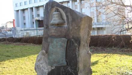 На месте Соборного кладбища в Могилёве установили памятный знак