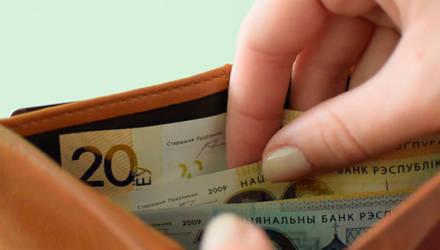 Зарплаты бюджетников в 2020 году могут вырасти на 10-11%