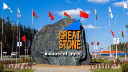 Белорусский «Великий камень» стал мировым лидером