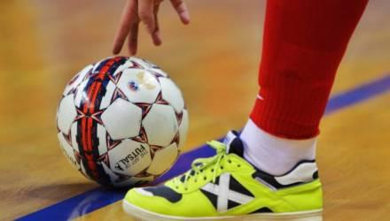 Открытый турнир по мини-футболу среди детей пройдёт 30 ноября в Круглом Могилёвской области