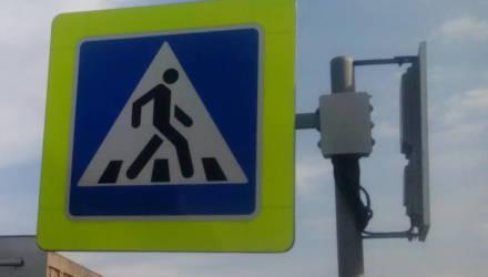 Современные светофоры появятся на улице Первомайской в Могилёве