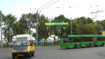 Могилевчан приглашают обсудить транспортную систему города
