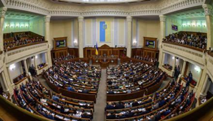 В партии Зеленского пообещали «закопать коммуняцкую идеологию»