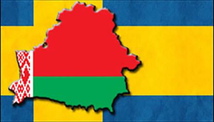 """Швеция больше не будет называть Беларусь """"Белой Россией"""""""