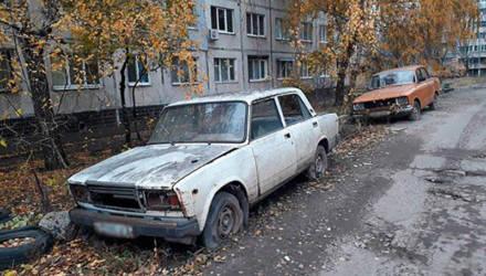 Ревизию дворов города на наличие автохлама проведут в Могилёве