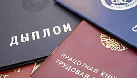 Прокуратура потребовала устранить нарушения в распределении выпускников учреждений образования Могилёвской области