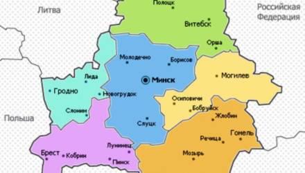 В Беларуси изменили границы трёх областей