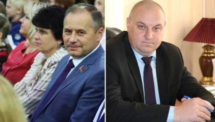 Новые назначенцы в Могилёвской области: кто они?