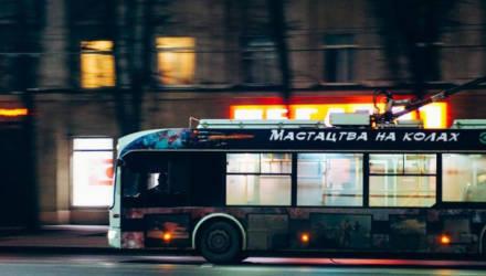 Новые троллейбусные маршруты начнут работу в Могилёве