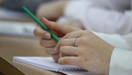 Юридический класс планируют создать в гимназии Могилёва
