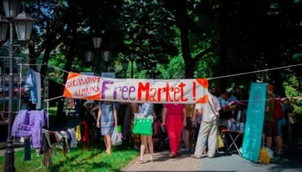 Бесплатная ярмарка пройдет в Могилёве