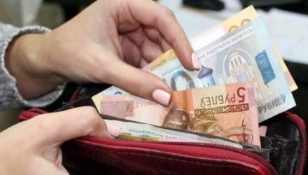 В Беларуси предлагается увеличить базовую величину до Br27