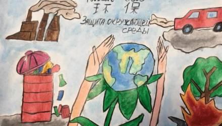 Рисунки могилёвских гимназистов приняли участие в выставке в Китае