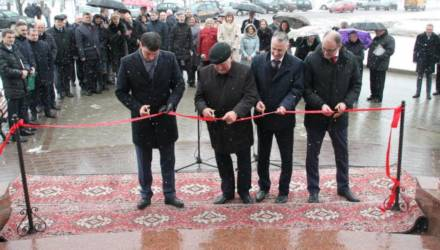 Новое здание налоговой инспекции открыли в Осиповичах
