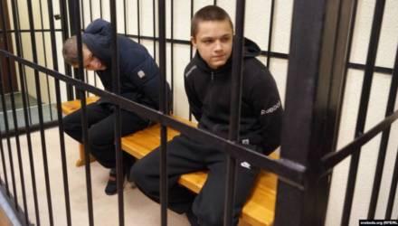 Евросоюз о приговоре братьям Костевым из Черикова: смертная казнь — самое жестокое и бесчеловечное наказание