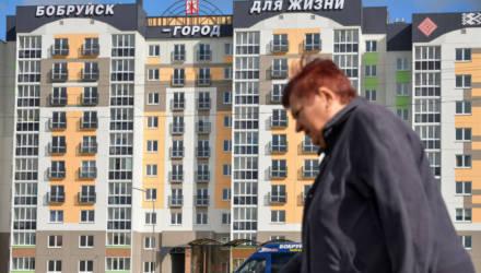 Бобруйск попал в перечень территорий с напряженной ситуацией на рынке труда