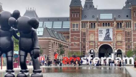 """Название """"Голландия"""" официально перестало существовать"""