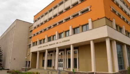 Две новые специальности появятся в МГУ имени А.А. Кулешова