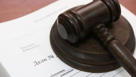 Жителя Костюковичского района задержали с фальшивыми правами