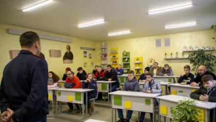 В Могилёве презентовали профильный юридический класс (фото)