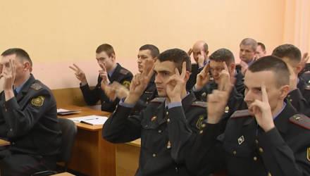 В Могилёве милиционеров обучают языку жестов