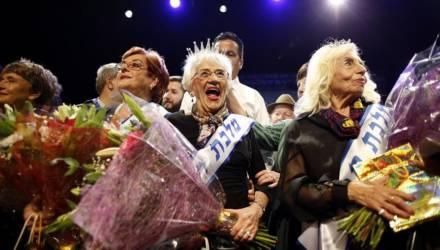 В Израиле прошёл конкурс красоты среди переживших Холокост