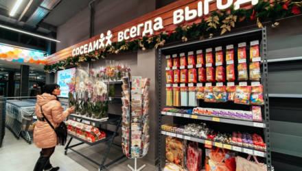 Супермаркет «Соседи» открылся в центре Могилёва