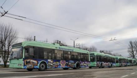 Празднично оформленные троллейбусы выйдут на маршрут в честь 50-летия электротранспорта в Могилёве (фото)