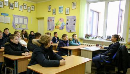 В юридический класс могилёвской гимназии №3 примут не более 28 человек