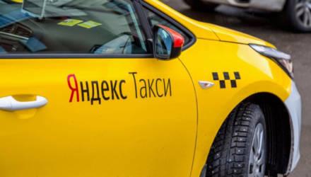 В Бобруйске авто Яндекс.Такси с двумя пассажирами сбило пешехода и скрылось с места ДТП. Разыскиваются очевидцы