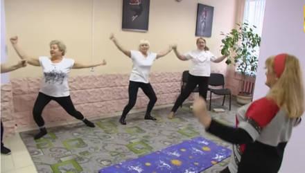 В Могилёве открылся центр отдыха и релаксации для пожилых людей