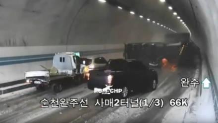 Лед, огонь, пары азотной кислоты: в тоннеле в Южной Корее во время массовой аварии начался пожар