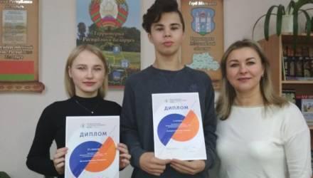 Школьники из Могилёва стали победителями Международной олимпиады молодёжи