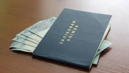 Могилёвский преподаватель брал взятки за допуск к зачёту