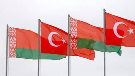 Могилёв и турецкий Амасья представят потенциал регионов на экономическом форуме