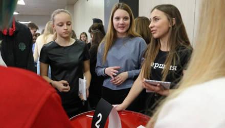 «Першыя ідэі: інклюзія». Могилёвским старшеклассникам устроили мозговой штурм