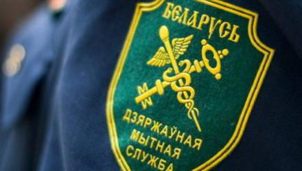 Система мгновенных платежей действует в Могилёвской таможне
