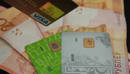 Ущерб на пять миллионов долларов: осужден житель Бобруйска — гроза банков и интернет-магазинов