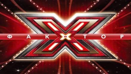 Кастинги белорусского шоу Х-Factor пройдут в Могилёве и Бобруйске, объявлены даты