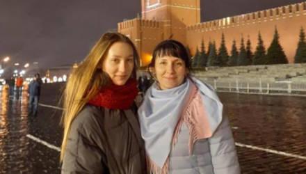Диплом Московской инженерной конференции школьников завоевала девятиклассница из Чаус