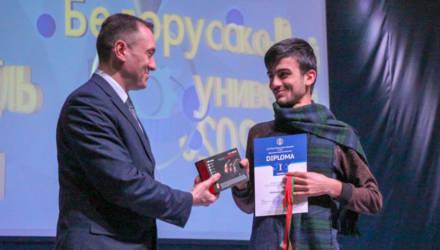 Фестиваль науки завершился в Могилёве (фото)
