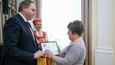 В Могилёве прошла итоговая коллегия главного управления по здравоохранению области (фото)