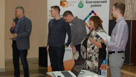Инвестиционные форумы прошли в агрогородках Кличевского района
