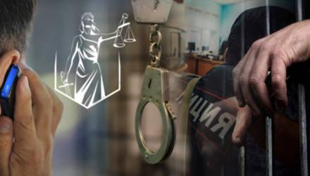 Месть, обида, ревность или… желание спокойно посмотреть телевизор: каковы истинные причины ложных сообщений в милицию в Бобруйске