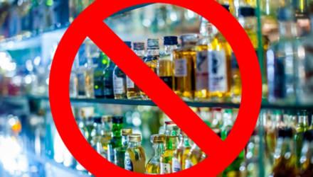 В Бобруйске 1 марта ограничат продажу алкоголя