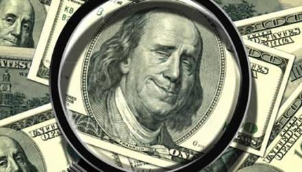 Восемь поддельных банкнот предъявили банкам с начала года жители Могилёвской области